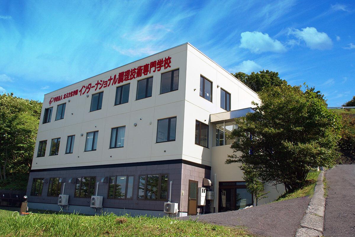 Hokuto Bunka Academy