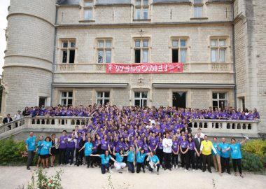 Start of the school year 2021: The Familly Institut Paul Bocuse welcomes new members